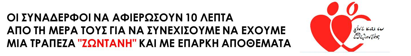 aimodosia2015.jpg